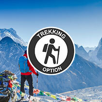 Trekking option